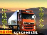 中港货柜运输,专业的中港物流推荐