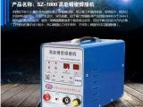 五金配件精密焊接修复 冷焊修补机 超激光焊机