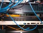 开发区益兴大厦专业测试 维护公司路由器网络线路