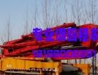 台州专业调回程车大件运输物流公司货运部信息部配货站