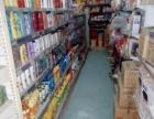 涿州营业中超市转让(可空转)