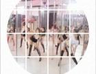 艾尚专业钢管舞学校推荐工作 推荐演出 烟台艾尚舞蹈培训机构