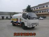 北京天秀路疏通马桶24小时服务天秀路疏通公司