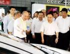 李国英省长莅临江淮新能源汽车展台参观考察,较关注这些方面