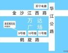 江桥电脑培训班 电脑网店设计营销推广周日有新班开课