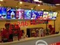 沧州蜜雪冰城加盟 总部扶持 轻松开店 创业无忧!
