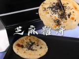 北京唐人美食面點培訓 老北京面食