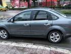 福特福克斯三厢2009款 1.8 手动 舒适型1.8升