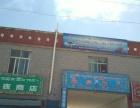 曲水县营业中旅馆带停车场大院