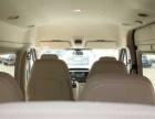 江铃福特新世代全顺2015款 2.4 手动 长轴中顶9座豪华型客