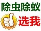 重慶超市消滅白蟻 重慶飯店滅白蟻 重慶滅白蟻隊