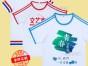 珠海班服定制广告衫T恤文化衫定做印字logo号码图案英文设计