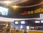 陕西文化产权交易所影视板块全国诚招全国合作商