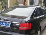 低价出售个人一手奥迪A6L万源二手车有限公司-12.8万元