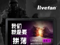 乐凡(livefan)S1 13.3英寸超轻薄笔记本