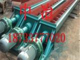 厂家推荐GL管式螺旋输送机 耐磨损U型螺旋上料机