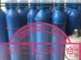 天津氧气乙炔供应站