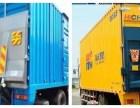 大型货车出租栏板车出租中型货车出租长途搬家拉货