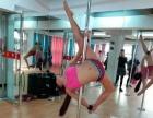 成都性感钢管舞学习培训学校 专业高效 减肥职业