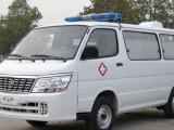 潮州长途救护车跨省转院出院救护车