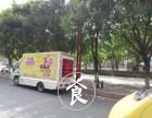 LED广告车 宣传车专业租赁