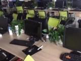 重庆裕荣寄卖商行回收抵押手机 笔记本电脑 台式机电脑 相机