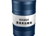 湖北武汉厂家直销昆仑牌变压器油