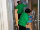 苏州龙发保洁工程保洁 办公楼保洁 开荒保洁工厂保洁 玻璃清洗
