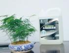 唐山车用尿素设备加盟授权办厂生产产品技术支持品牌授权