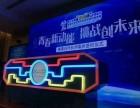 杭州创意启动仪式道具能量汇聚启动台,跑灯汇聚启动道具