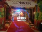 广州高端暖场3D雾屏与地屏互动