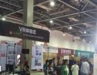 全球较好VR设备HTCvive蛋椅VR出租合作