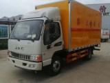 杭州危险品运输车