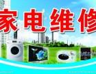 郑州郑东新区小天鹅洗衣机售后维修电话