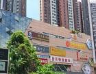 (店主转让)宝安西乡万荟城购物广场200平餐厅