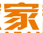 郸城县店面门头广告字、牌、墙面清洗
