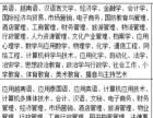 2016年广西民族大学函授:文秘专业自学为主,面授为辅