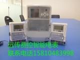 485走线远传电表 无线载波远传电表 山西远传电表