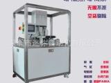 面膜折叠机-面膜灌装机-厂家直销