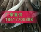 钢花管钢花管价格钢花管批发 钢花管厂家
