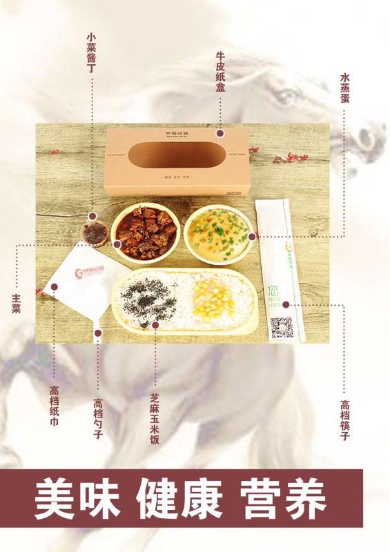南昌嘉嘉冷餐宴会活动策划机构
