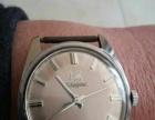 全新老款七十年代的手表支持换物