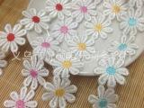 现货直销爆款蕾丝刺绣花边 4色好质量8瓣梅花水溶花边 宽2.6c