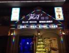 蓝月酒窖 楚雄州进口葡萄酒企业