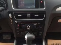 奥迪 Q5 2013款 40 TFSI 豪华型