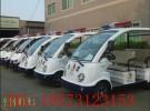 长沙厂家直销电动巡逻车行政执法电瓶车长沙电动车价格46800元