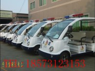 长沙厂家直销电动巡逻车行政执法电瓶车长沙电动车价格