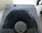 二手电器--洗衣机