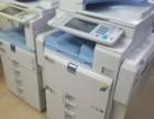 惠阳淡水大亚湾打印机复印机传真机复印机维修中心