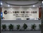 北京市盈科(南昌)律师事务所法律服务